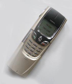 Nokia 8850 Chính Hãng