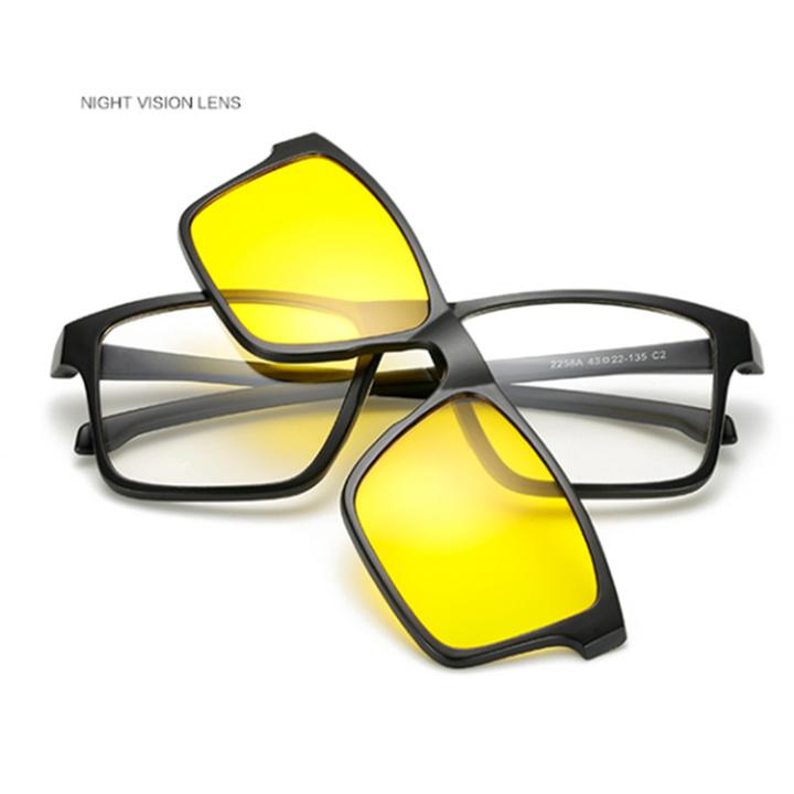 bộ kính mắt 5 trong