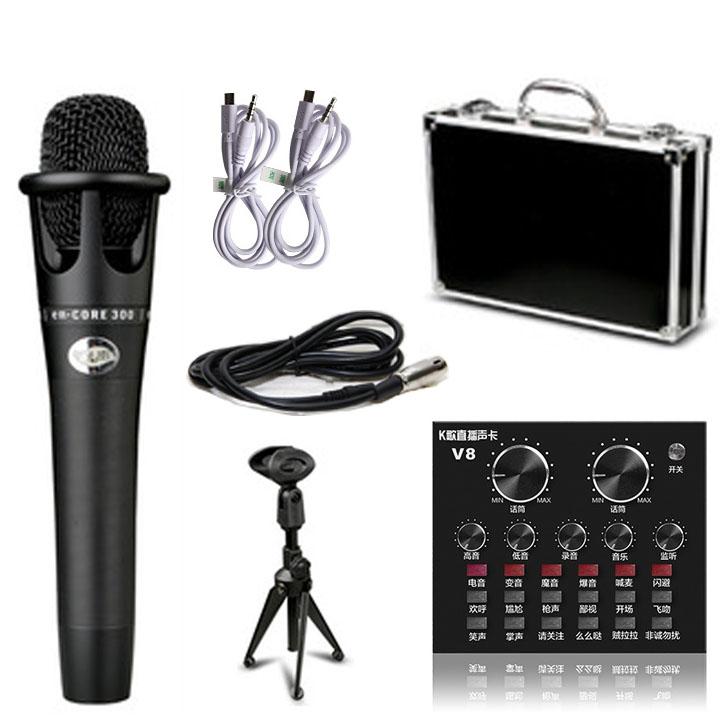 Bộ karaoke V8